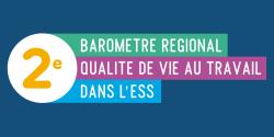 Logo du baromètre sur la qualité de vie au travail dans les entreprises de l'ESS